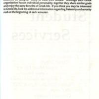 SH_1990-1_pg_15_017.tif
