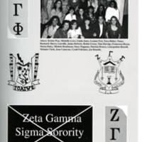 Sigma Gamma Phi