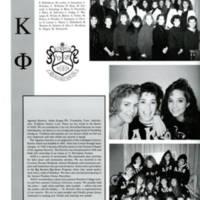Alpha Kappa Phi 1991.jpg