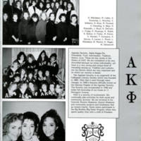 Alpha Kappa Phi 1992.jpg