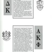 Ago&Alpha 1993.jpg