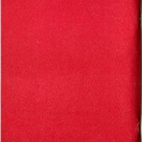 SH_1969-70_back_cover_090.tif