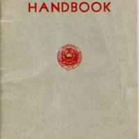 SH_1933-4_cover__001.tif