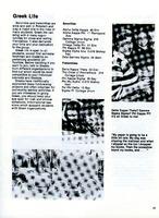 SH_1980-1_pg_15_016.tif