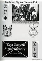 Sigma Gamma Phi 1994.jpg