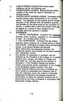 SH_1991-2_pg_73_077.tif