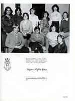 Sigma Alpha Iota 1980.jpg